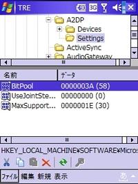 20061214181430