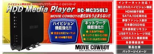 Movie_cowboy_1